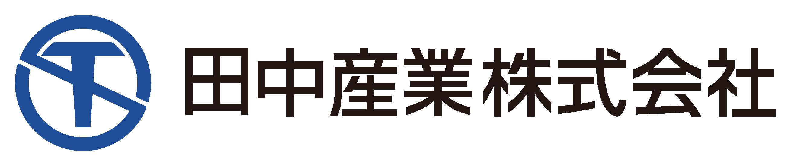 田中産業株式会社-解体・再生・構築のニーズにトータルでお応えいたします。仙台を拠点に宮城・東北がフィールドです。